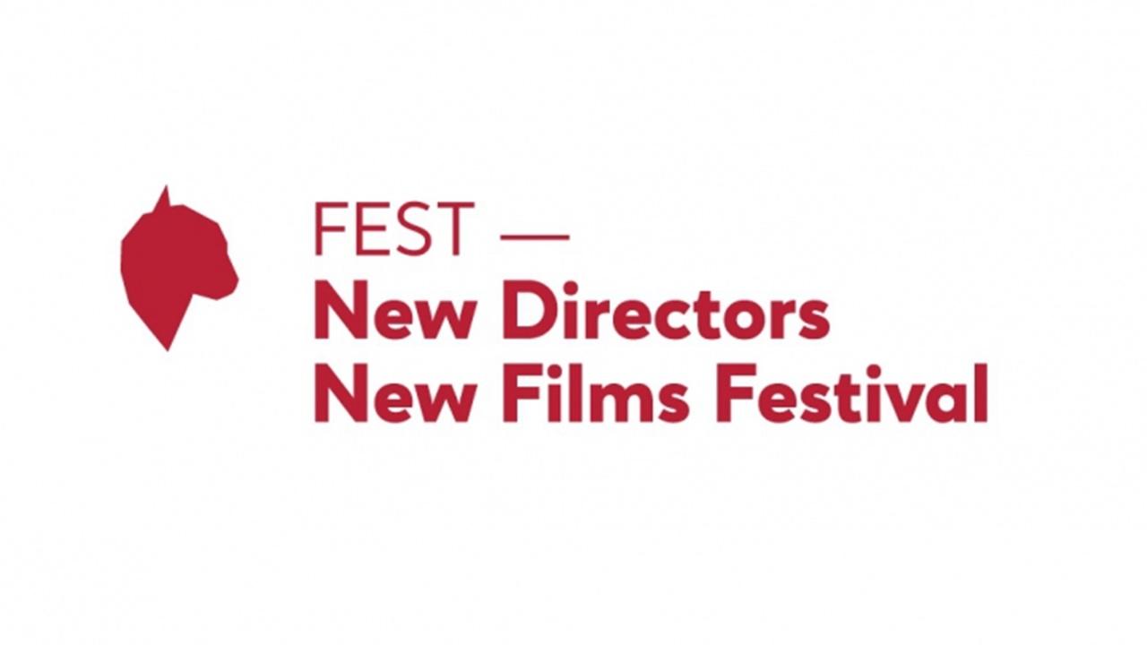 AFEST_logo