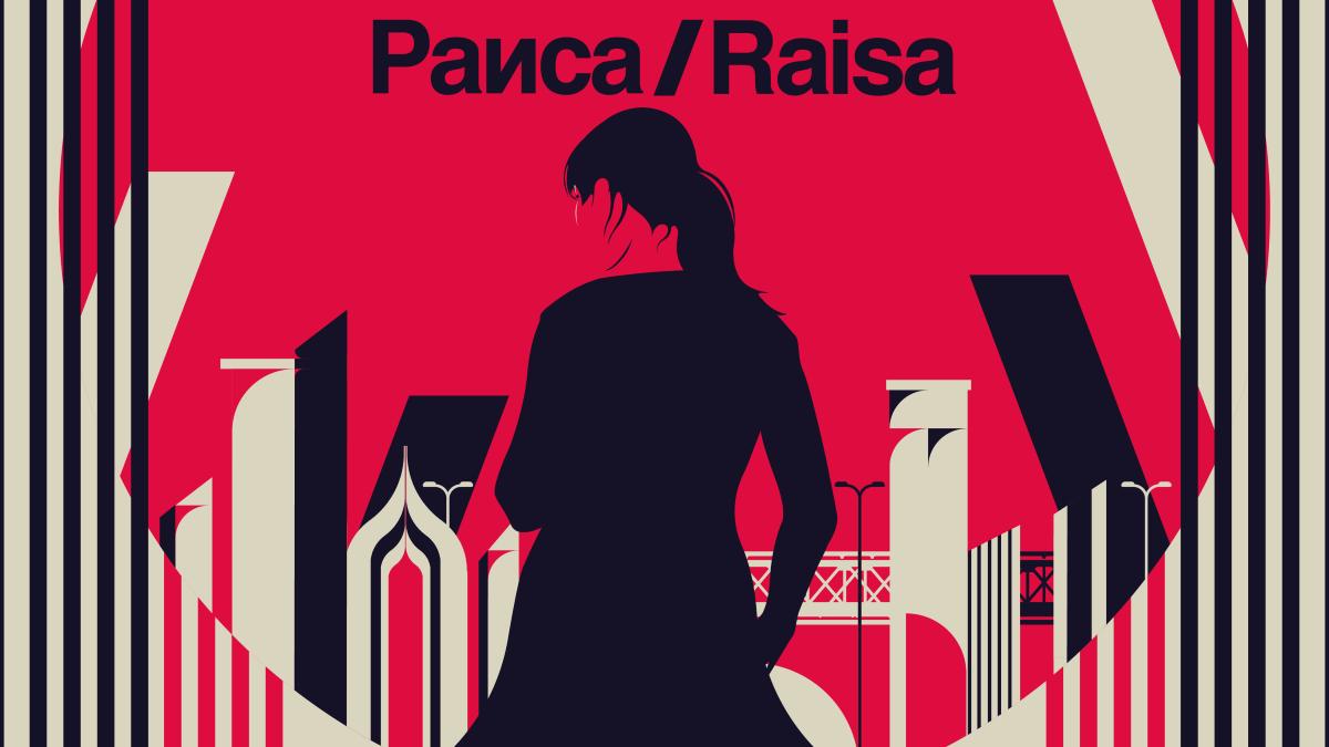 Raisa, reż. Dorota Migas-Mazur